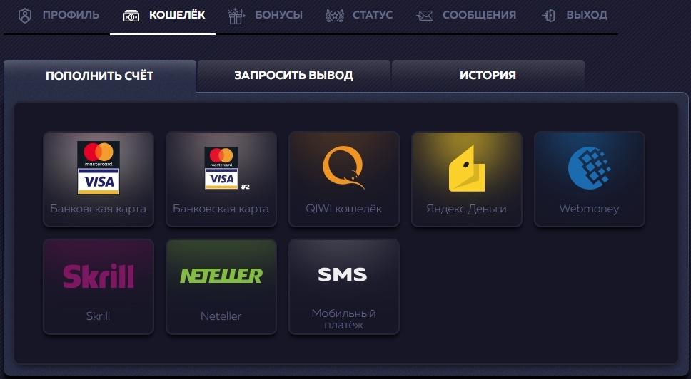Рублевое казино с моментальным выводом денег на, онлайн казино где можно выиграть реальные деньги